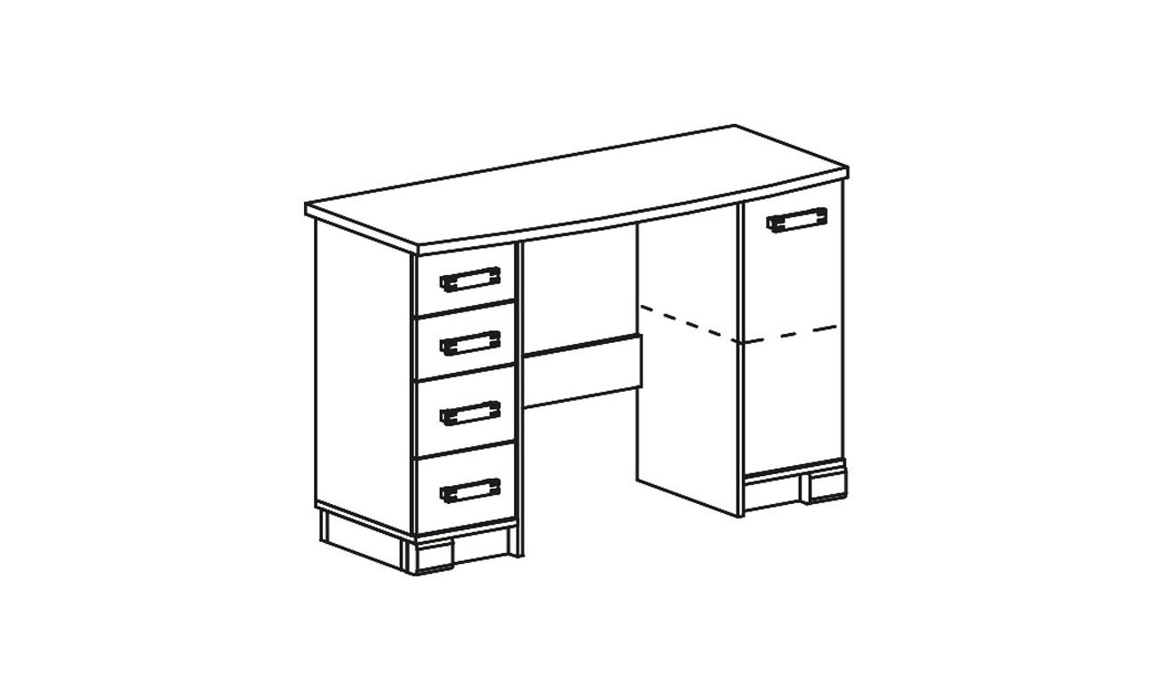 Biurko w stylu nowoczesnym ROMERO R15
