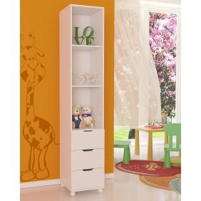Regał do pokoju dziecięcego dostępny w kilku kolorach KMR1